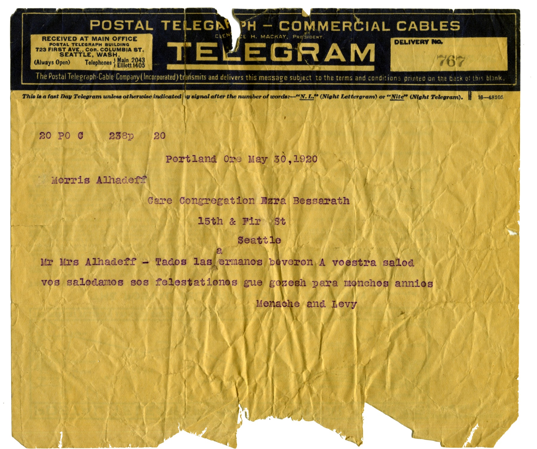 """Telegrams in honor of the wedding of Moshe and """"Behora"""" Rebecca Alhadeff"""