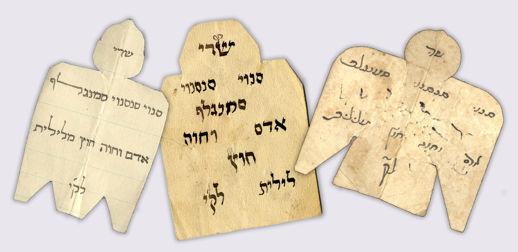 Maimon family kame'ot