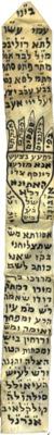 Rabbi Benjamin Naar's kame'a
