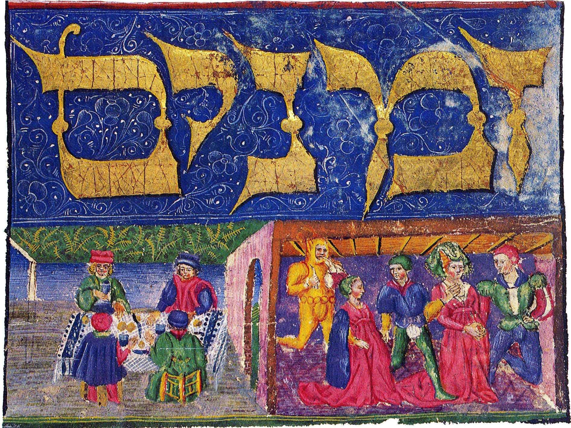 Maimonides Mishneh Torah