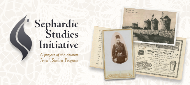 Sephardic Studies Initiative