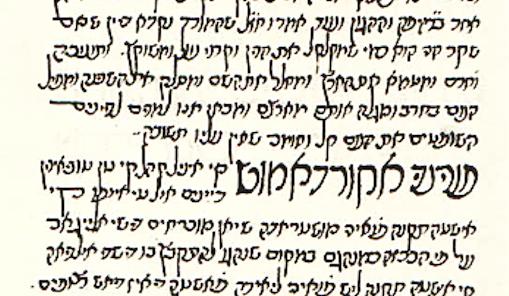 Soletreo is the cursive script of Ladino, or Judezmo, the Judeo-Spanish spoken by Sephardic Jews.
