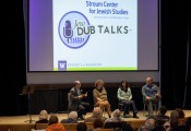 Jewish Studies in the Digital Age at JewDub Talks 2013