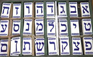 Hebrew letter cards