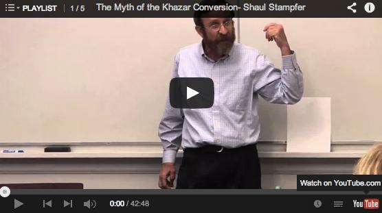 Khazars Lecture Shaul Stamfer
