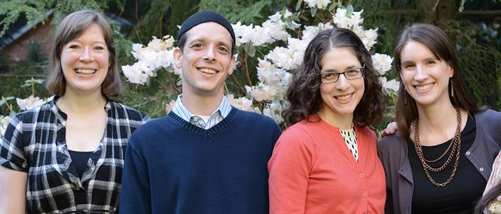 Stroum Jewish Studies Staff-Image