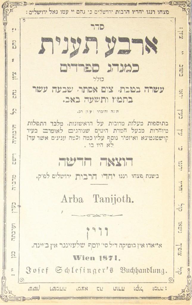 1871 Arba Tanijoth