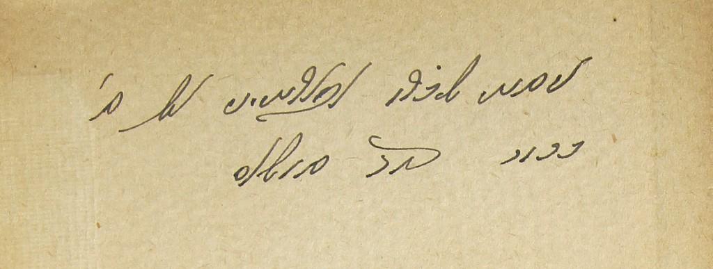 Behor David Solams Soletreo Inscription