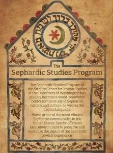 Ketubah About Sephardic Studies