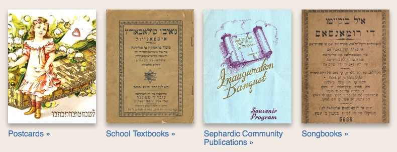 Sephardic Digital Library II