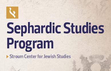 Sephardic Studies Brochure