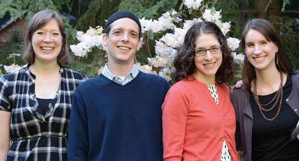Stroum Jewish Studies Staff