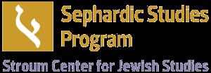 SCJS_SSP_Logo_External-w-tag