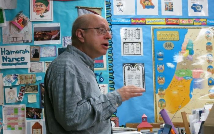 David Bunis Teaching