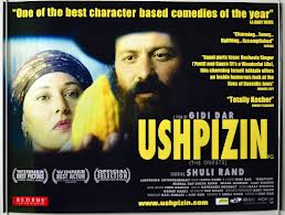 Ushpizin Movie Poster