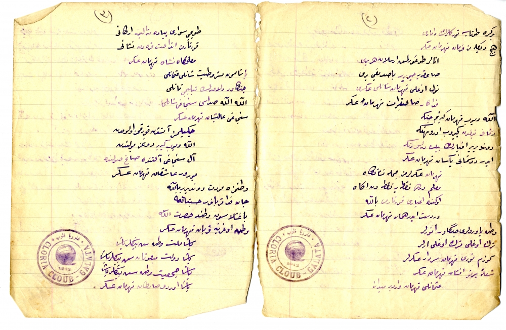 A page of Ottoman Turkish handwriting from the notebook of Yehuda Leon Behar. Courtesy of the Sephardic Studies Digital Library and Museum.