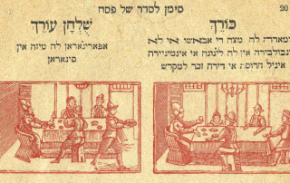 Closeup from a Ladino Haggadah published in Livorno, Italy ca. 1903-04, shows a mix of Hebrew and Ladino, as well as woodcut illustrations common to Italian Jewish texts. Courtesy of Susan Solomon and the Sephardic Studies Digital Library & Museum.