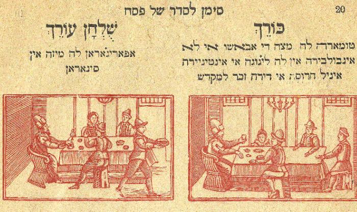 Ladino Haggadah closeup