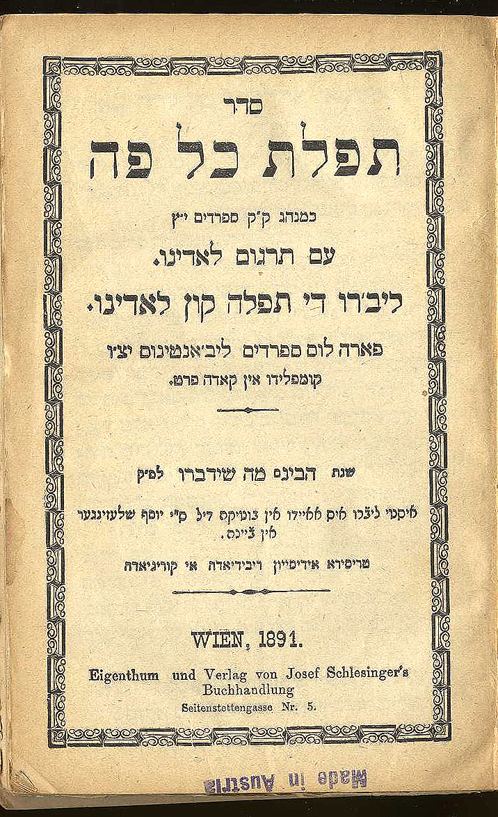 Title page of Seder Tefilat Kol Peh. Image courtesy of the Sephardic Studies Digital Library & Museum.