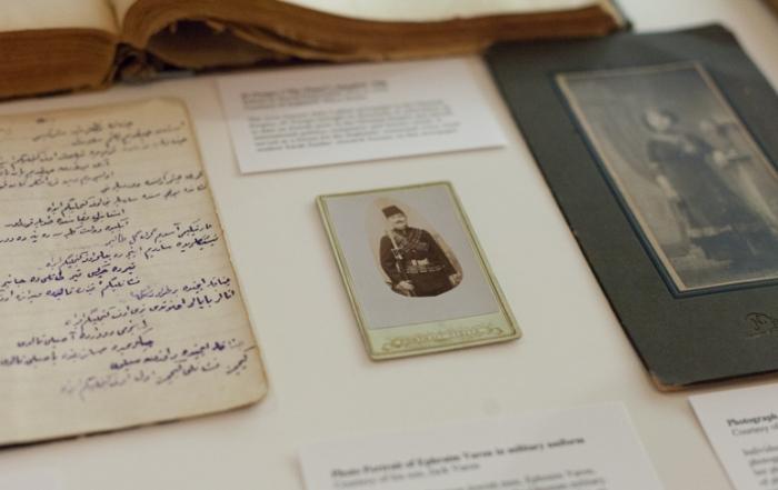 Sephardic Studies Library at the GALA