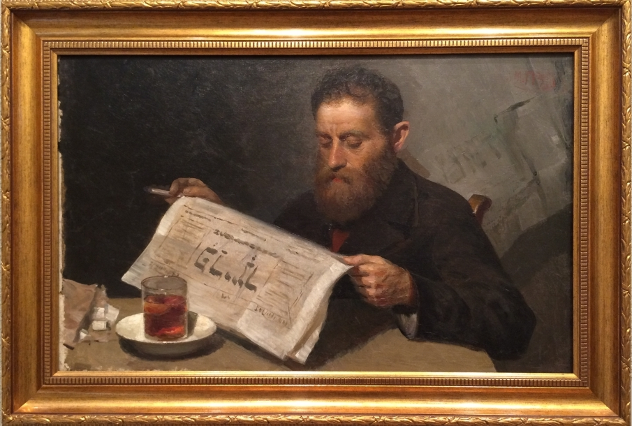 Yehuda Pen Reading a Newspaper 1910