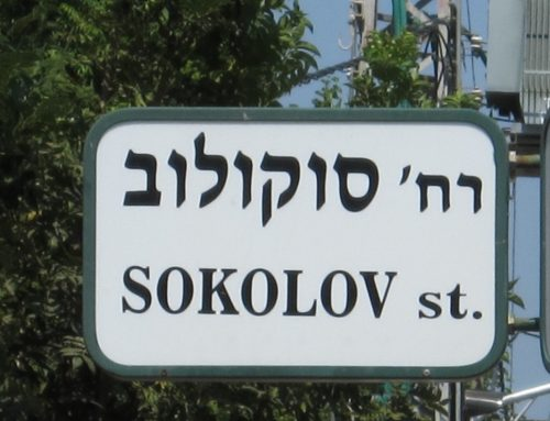 What's in a (Hebrew) Name?