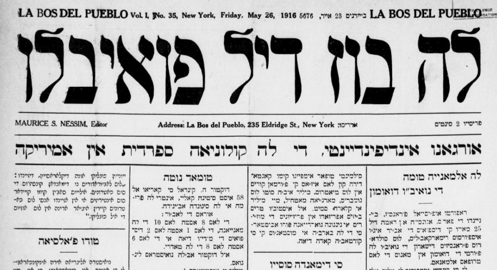 The May 16, 1916 edition of La Bos del Pueblo included a letter from a woman concerned about an Ashkenazi-Sephardi romance. The translated letter appears in Sephardi Lives, Item #119. Image courtesy of the Jewish Historical Press, Tel Aviv University.