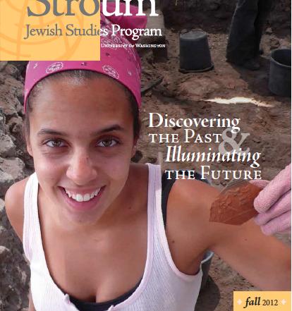2012 Newsletter Cover