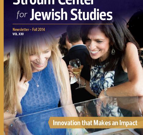 2014 Newsletter Cover