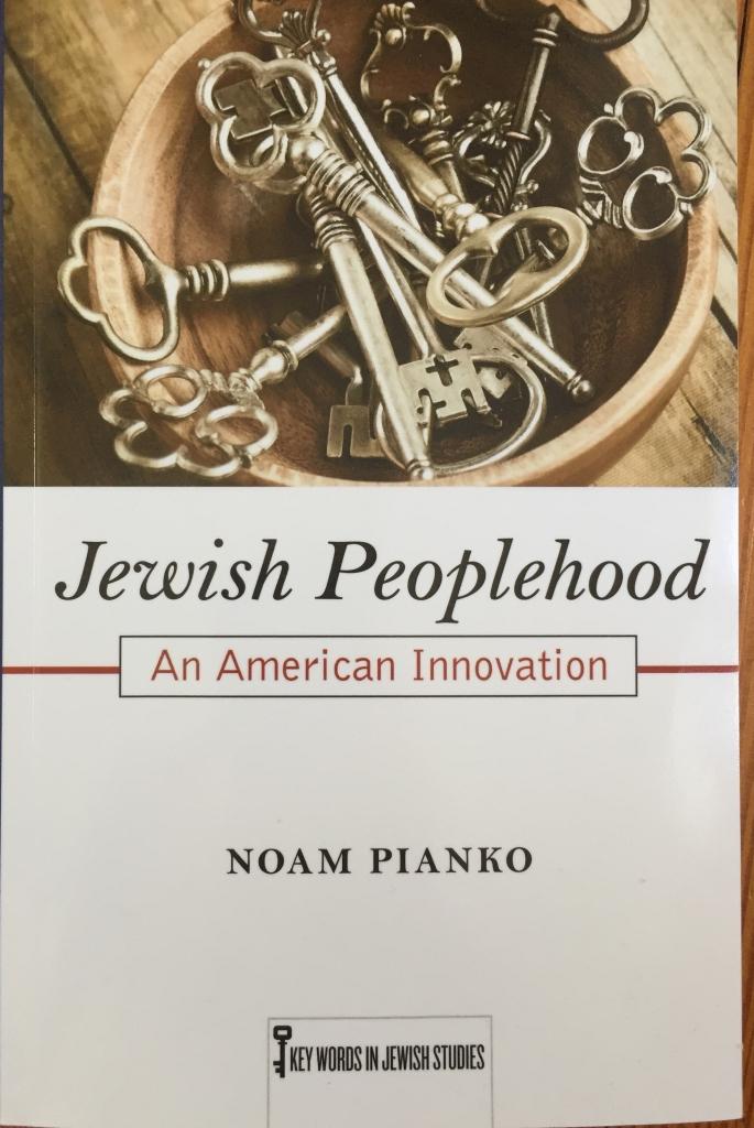 """Pianko """"Peoplehood"""" Book Launch"""