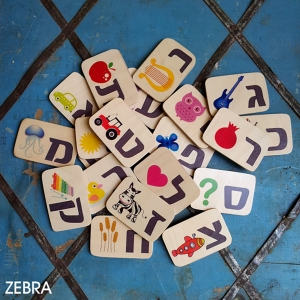 Hebrew-Flashcards
