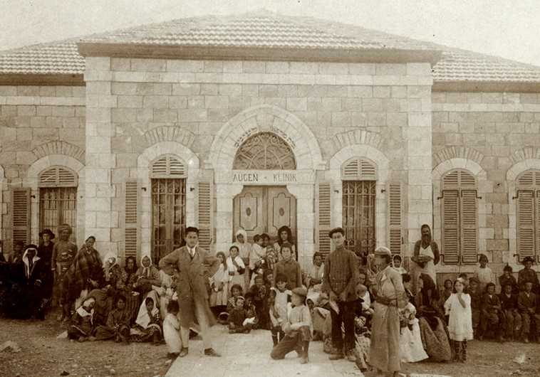 The Lema'an Zion eye clinic, ca. 1913. Photo credit: Hadassah.