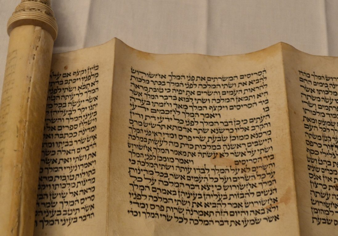 This Megillah (scroll) of the book Esther is from Rhodes and features a crescent moon ornamentation. Courtesy of the UW Sephardic Studies Program.