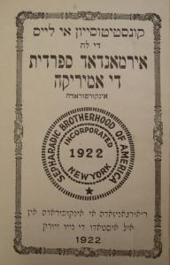 Sephardic Brotherhood constitution, Yeshiva University