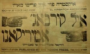 El Kirbatch masthead