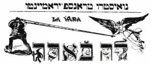 Original masthead of La Vara