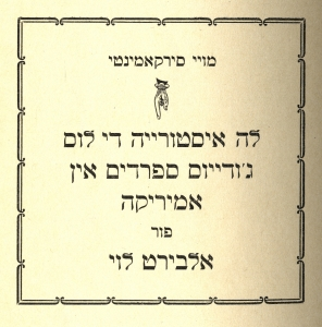 Advertisement for Levy's History of Sephardic Jews