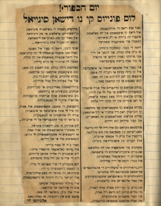 Albert Levy's piece about Yom Kippur