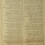 """The widow of Rabbi Solomon Ashkenazi & Sultan Ahmed I"""