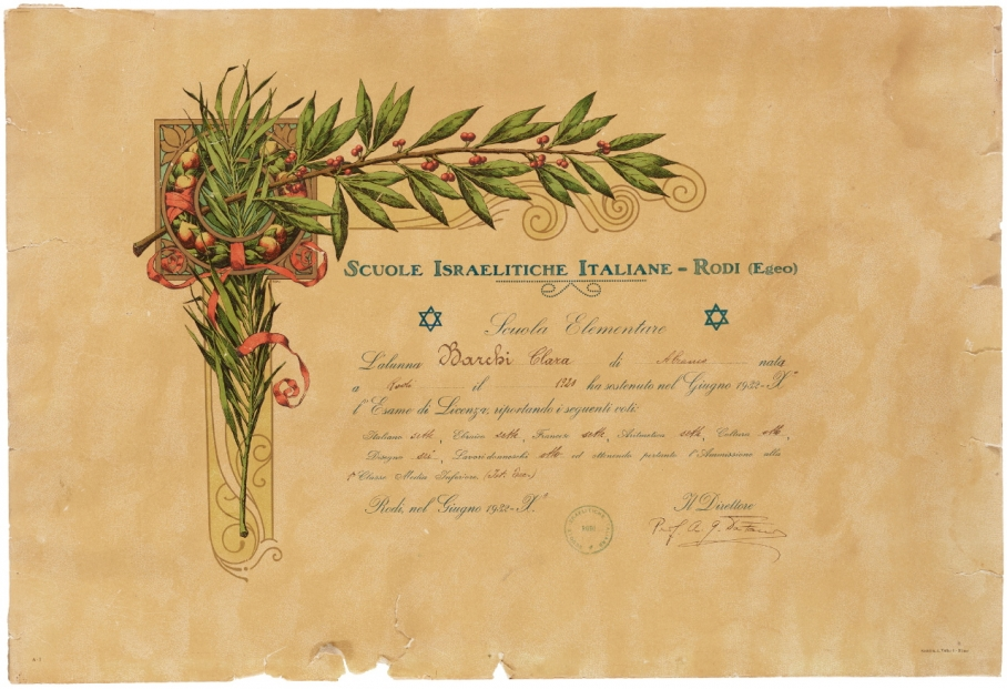 Claire Barkey's elementary school graduation certificate from the Scuole Israelitiche Italiane, Rhodes, 1934.