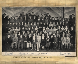 1932 class photo of Seattle Talmud Torah