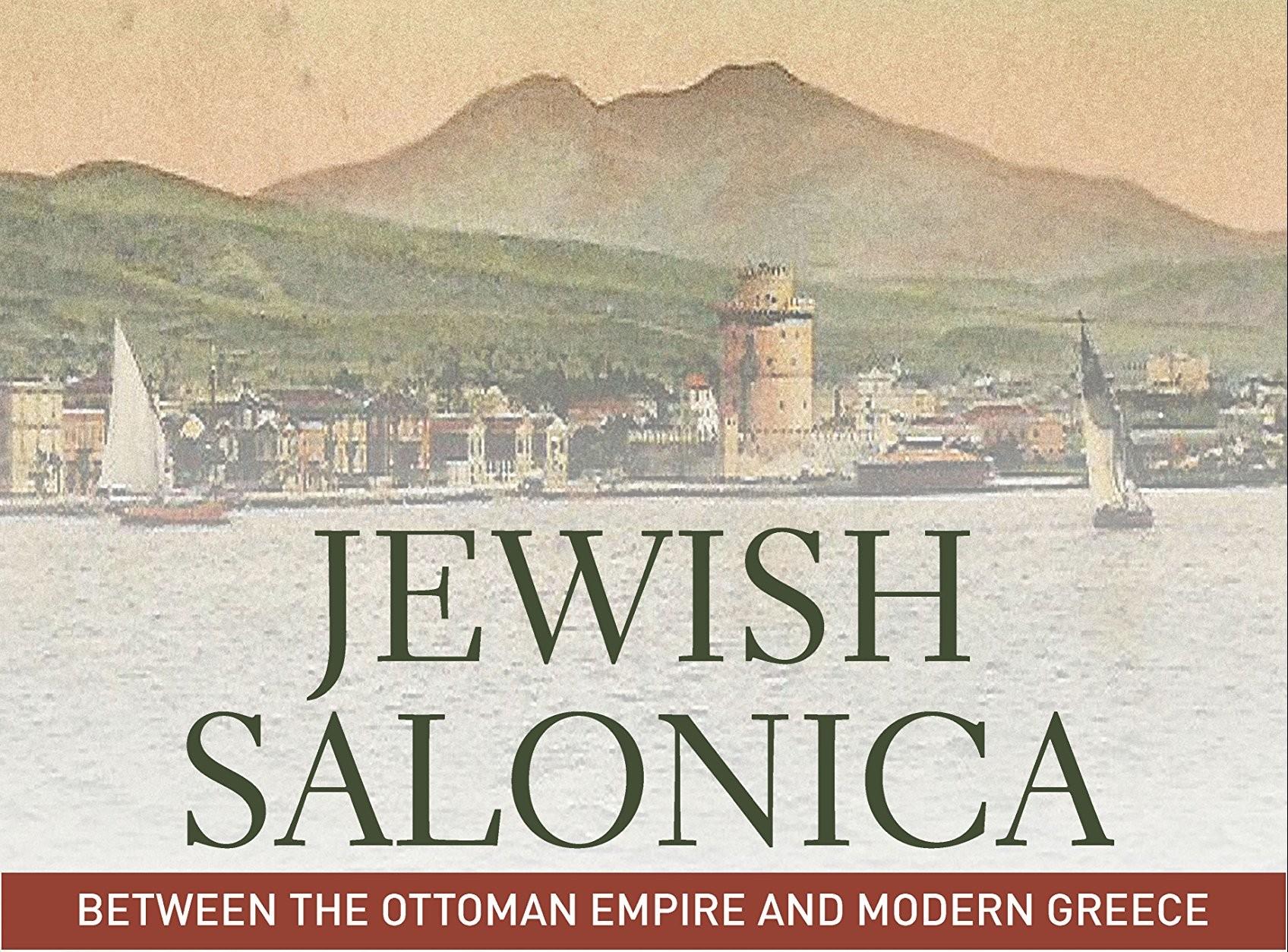 Jewish Salonica Book Launch on 11/3