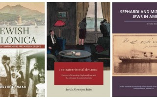 A booming field: Three titles of note published this year in Sephardic Studies.