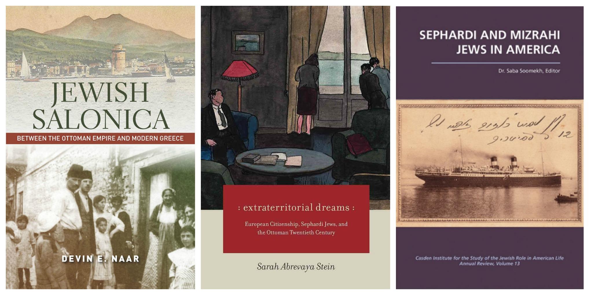Reading Roundup: New Titles in Sephardic Studies