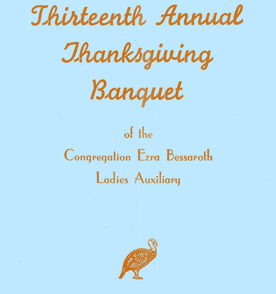 event-program-for-the-thirteenth-annual-thanksgiving-banquet-of-the-congregation-ezra-bessaroth-ladies-auxiliary-novermber-26-1944