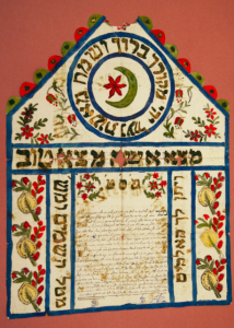 Ketubah of the Bensussan family in Tekirdag, Ottoman Empire, 1919. Shared with the Sephardic Studies Program by Rabbi Solomon Maimon and Albert Maimon.