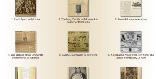 Sephardic Digital Museum screenshot