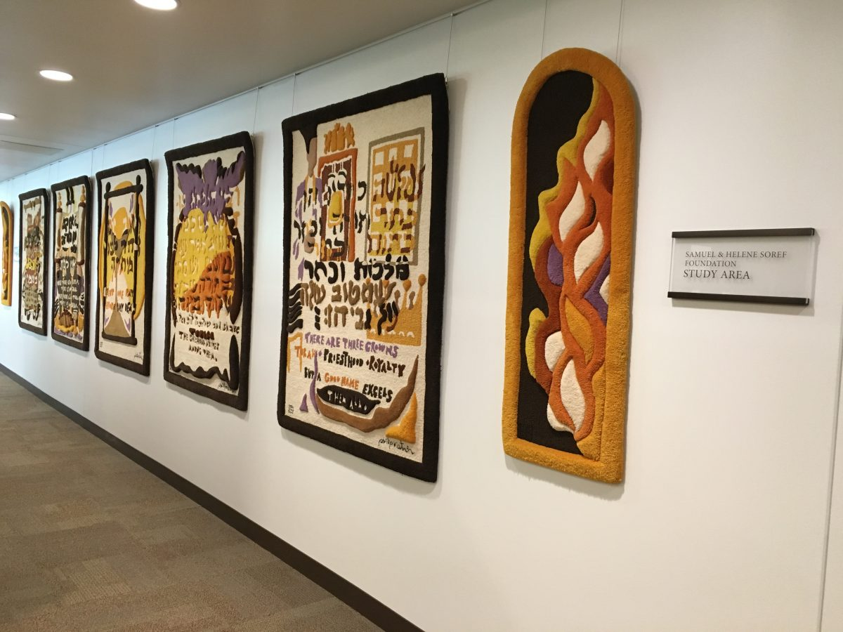Wall hangings at American Jewish University in Los Angeles.
