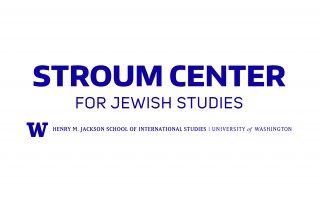 Stroum Center for Jewish Studies Logo