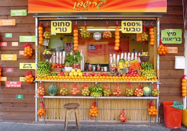 Juice Stand in Israel